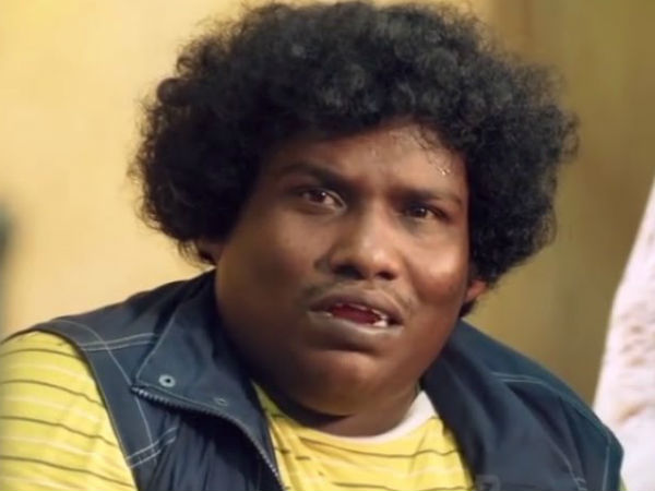 ஹீரோ, ஹீரோயின்கூட நெக்ஸ்ட் தான்.. யோகி பாபு தான் பர்ஸ்ட்!