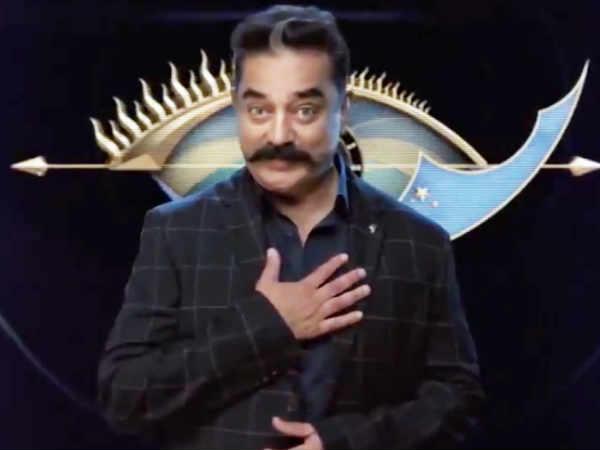 அய்யய்யோ, அவரா, வேண்டவே வேண்டாம் பிக் பாஸ்: கதறும் ரசிகர்கள்