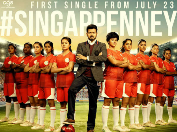 #Singappenney single from #Bigil releases on July 23rd
