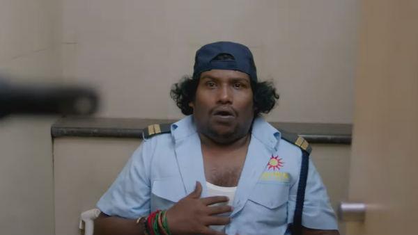 Gurkha Review: யோகி பாபு பேசினாலே காமெடியா... 'கூர்கா' பாருங்க உண்மை புரியும்! விமர்சனம்