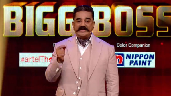 "Bigg boss3 tamil: ""நம்மவருக்கு"".. நேரம் வந்தாச்சு நல்ல யோகம் வந்தாச்சு!"