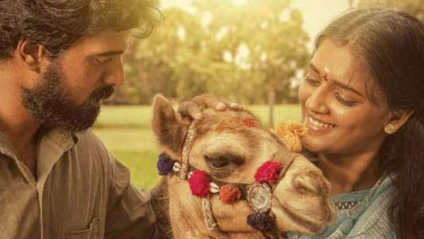 Bakrid review: Its a feel good movie with an emotional bonding