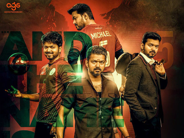 Bigil: Injured Selvaraj died unfortunately