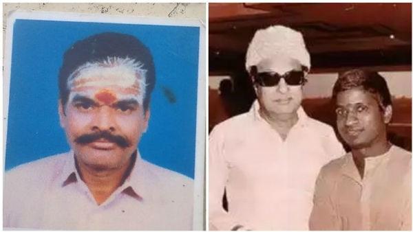 வடைமாலை பட அதிபர் தர்மராஜன் காலமானார் - இன்று இறுதிச்சடங்கு நடந்தது
