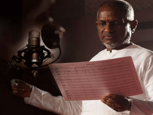 Ilaiyaraaja concert Trichy venue will change or not