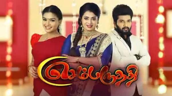 Sembaruthi Serial gives tough competition to Big Boss