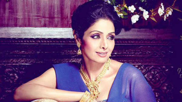 Sridevi girl women superstar book cover photo released by Vidya Balan