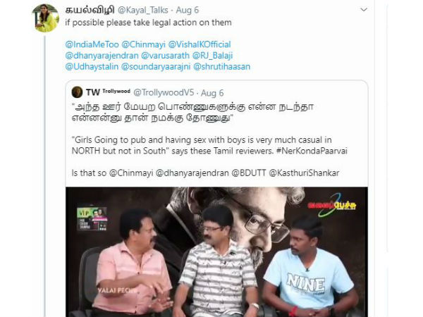 NKP review Varalaxmi Tweets I hope those 3 men get raped in jail