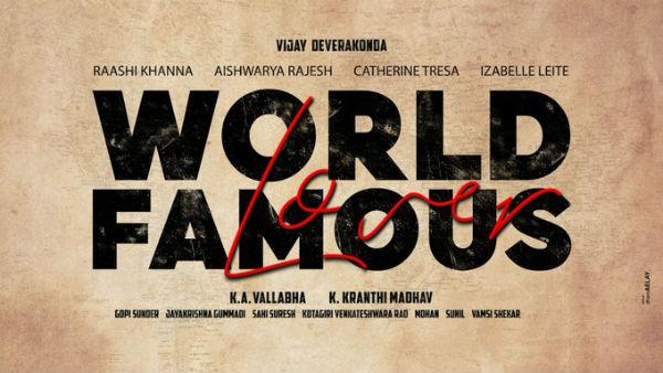 வேர்ல்டு பேமஸ் லவ்வர்.. ஐஸ்வர்யா ராஜேஷ், ராஷி கன்னா கேதரின் திரேசா காம்பினேஷன்!