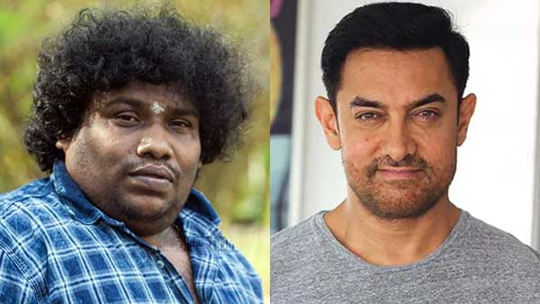 Yogi Babu Joined with Aamir Khan in Lal Singh Chaddha Movie