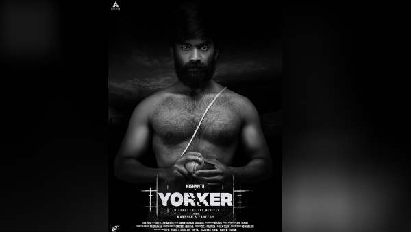 Yorker movie first look creates controversy