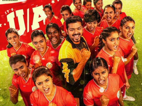 Bigil movie review : Bigil Biggest blockbuster in cinema history