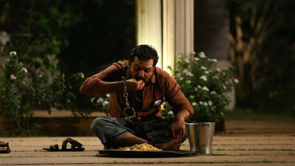 கைதி திரைப்படத்தை இன்டர்நெட்டில் வெளியிட தடை.. சென்னை ஹைகோர்ட் அதிரடி!