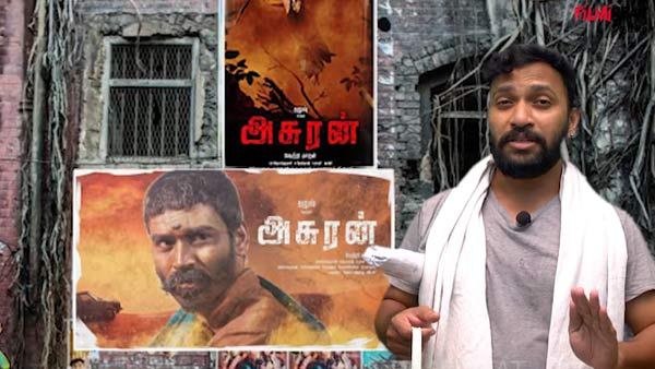 Poster Pakkiri review on Asuran movie