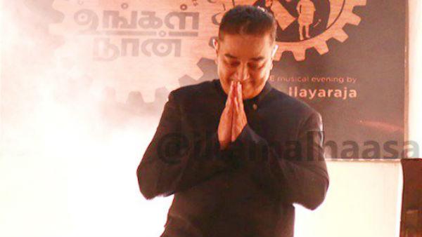 'என்னை செதுக்கிய 60 பேர்' – 'உங்கள் நான்' விழாவில் மனம் திறந்த கமல்!