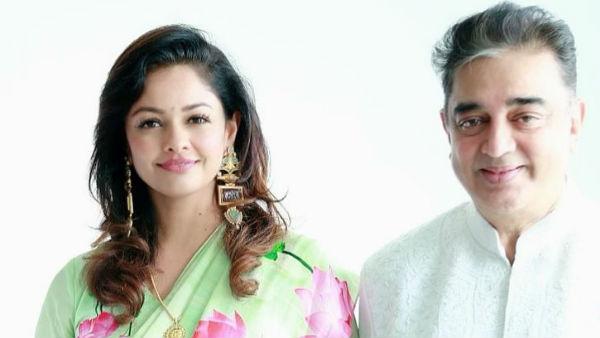 கமலுடன் நெருக்கமாக இருக்கும் போட்டோ.. நான் அதிர்ஷ்டசாலி என கேப்ஷன்.. பூஜா குமார் வேற லெவல்!