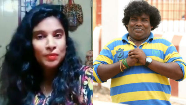 என்னது... நான் யோகிபாபுவோட பொண்டாட்டியா? இருவருக்கும் என்ன சம்மந்தம்.. வீடியோ வெளியிட்ட நடிகை!