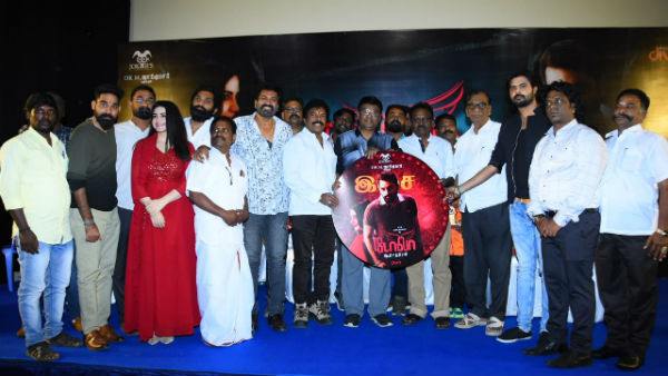 Dola thriller movie audio release
