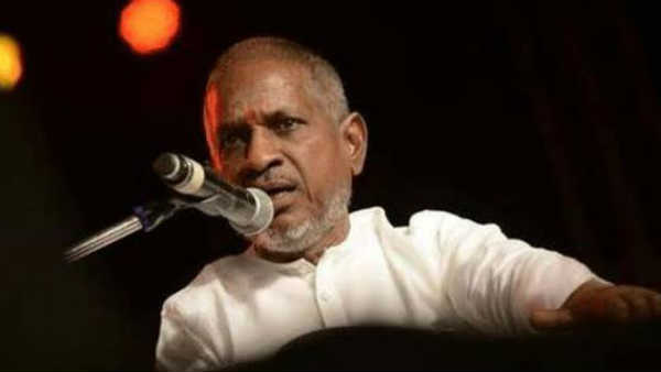 Hariwarasanam Award for Ilayaraja