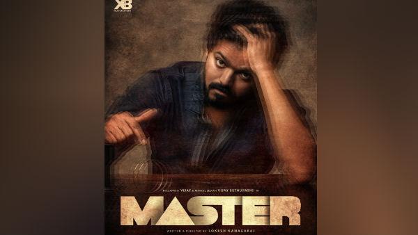 இந்த ஃபர்ஸ்ட் லுக் போஸ்டர் ஒன்னு போதும்.. லோகி யாருக்காகவும் எதையும் காம்ப்ரமைஸ் பண்ணிக்கல!#Master