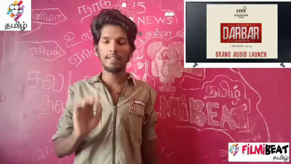 PK presents interesting facts about Darbar audio lauch