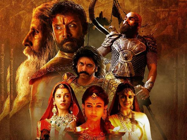 பொன்னியின் செல்வன்... அதிகாரப்பூர்வ நடிகர்கள் பட்டியல் வெளியீடு.. இத சொல்ல  இத்தனை நாளா! | Official cast and crew list of 'Ponniyin Selvan' is here -  Tamil Filmibeat