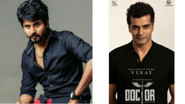 actor vinay joins with shivakarthikeyan