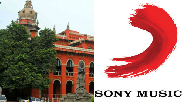 Chennai High court has refused to dismiss a petition against sony music