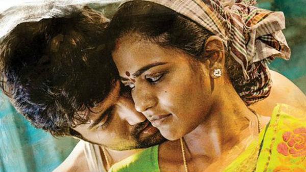 வேர்ல்ட் ஃபேமஸ் லவ்வருக்கு மனைவியானார் ஐஸ்வர்யா ராஜேஷ்