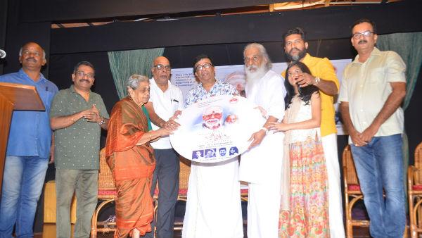 மூன்று தலைமுறை பாடிய 'ஷியாமா ராகம்' ஆடியோ ரிலீஸ்