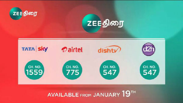 zee tamil launches its second channel in tamil