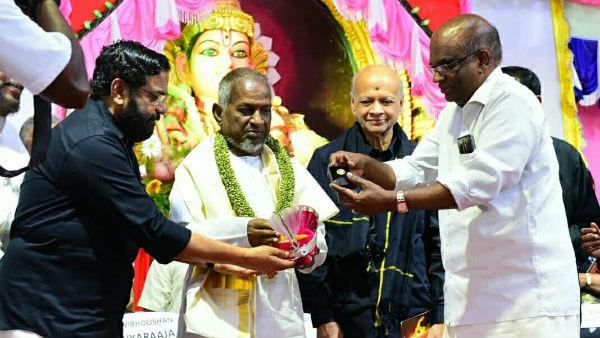 ராஜாவிற்கு ராஜா விருது வழங்கி கவுரவப்படுத்தியது கேரளா அரசு