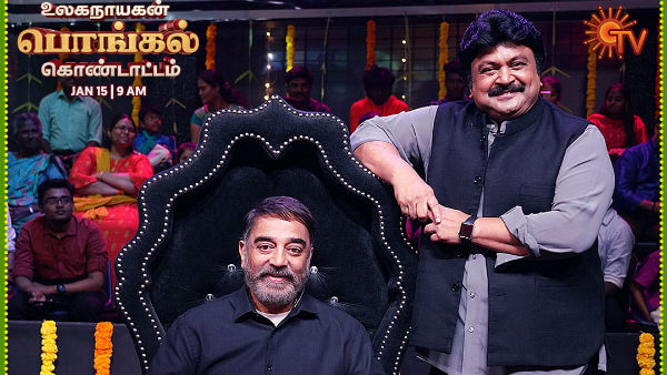 Actor kamal haassan special show at sun tv