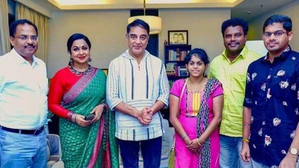 கோடீஸ்வரி கௌசல்யா.. கமல்ஹாசனை சந்தித்து வாழ்த்து பெற்றார்!
