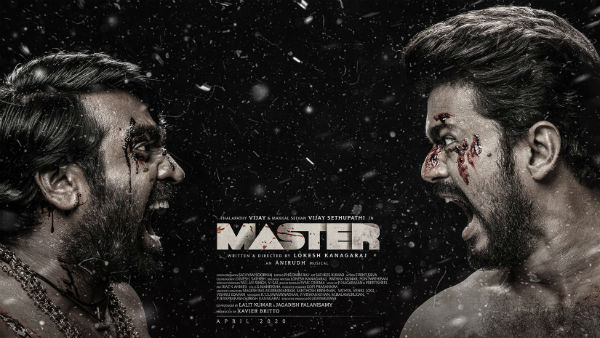 மாஸ்டர் மூன்றாவது லுக்.. ரத்தம் சொட்ட சொட்ட விஜய் - விஜய் சேதுபதி வெறித்தனம்! #MasterThirdLook