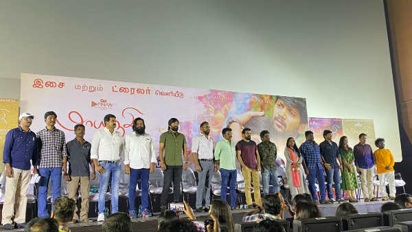 Mayanadhi tamil movie audio release