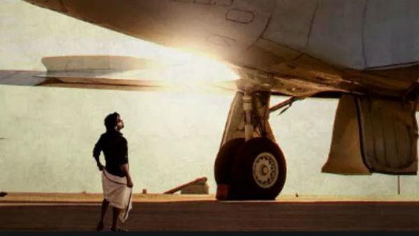 சூர்யா ரசிகர்களுக்கு இன்னைக்கு நியூ இயர் ட்ரீட் இருக்கு.. செகண்ட் லுக் ஆன் தி வே!