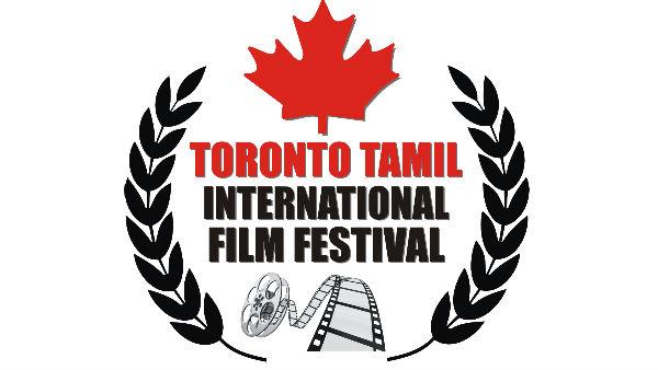 தமிழ் திரைப்படங்களுக்கான ஓர் அங்கீகாரம்.. டொரண்டோ தமிழ் திரைப்பட விழா 2020!