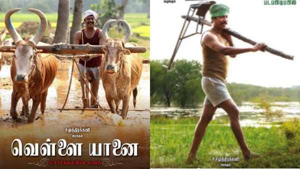 'வெள்ளை யானை' வெண்ணிலா பாடலை தனுஷ் வெளியிடுகிறார் !
