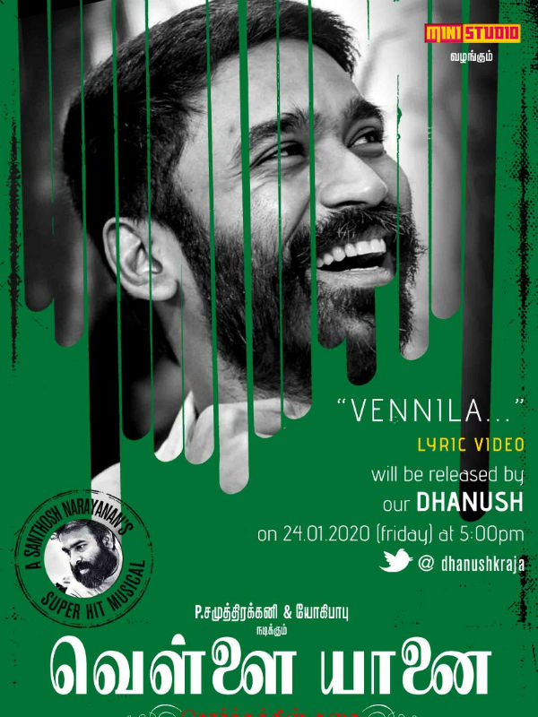 Dhanush releases vellai yaanai song on 24th