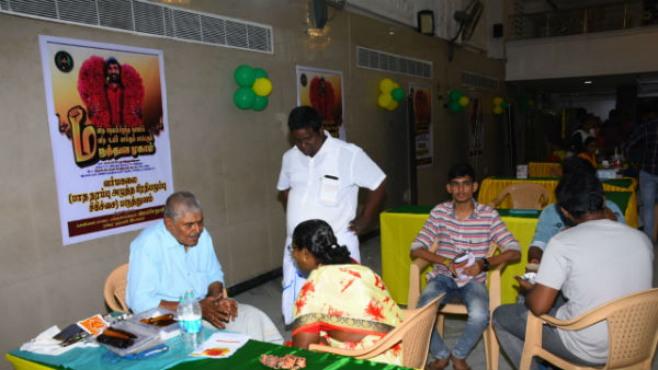 Free medical camp for Vijay Sethupathis birthday