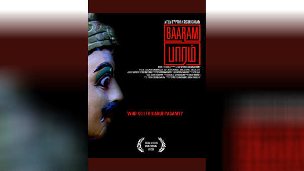 National award film Baaram trailer out