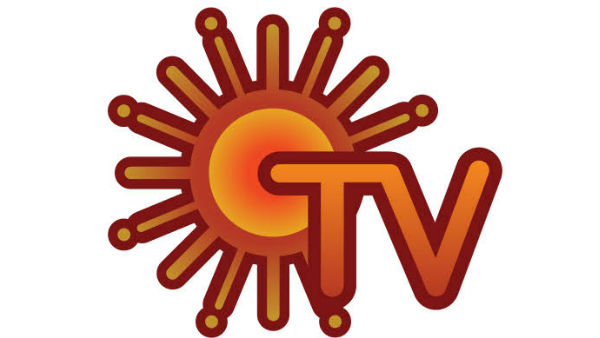Sun Networks Valentines Day Special Promotion released