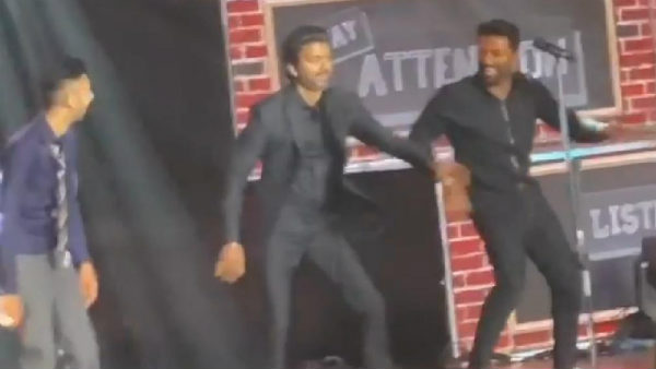 Master audio launch vijay dance