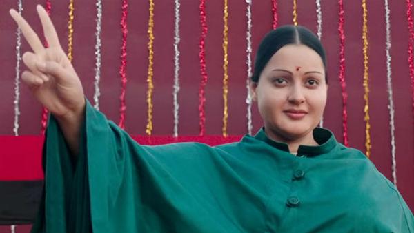 ஜெயலலிதாபின் வாழ்க்கைப்படம்