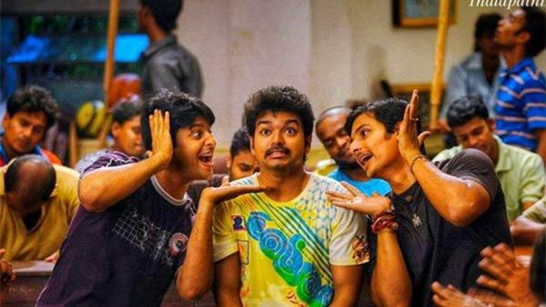 நமக்கு மட்டும் 2.. சர்வதேச நண்பர்கள் தினத்தை கொண்டாடும் ரசிகர்கள்.. டிரெண்டாகும் #friendshipday2020