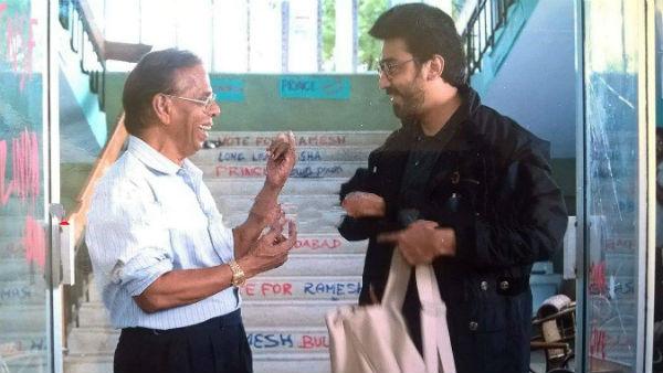 'அந்த' ரோலுக்காக நாகேஷ் என்னிடம் சண்டை போட்டார்.. 29 ஆண்டுகளுக்கு பிறகு மனம் திறந்த கமல்ஹாசன்!