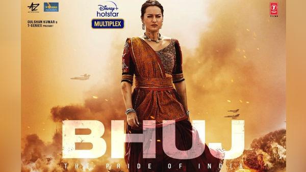 'Bhuj: The Pride of India' சுந்தரவன காட்டுப் பெண் சோனாக்ஷியின் அசத்தல் லுக் ரிலீஸ் #sonakshisinha