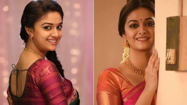 சிகப்பு ரோஜாக்கள் 2.. கீர்த்தி சுரேஷ் நடிக்கிறாரா?