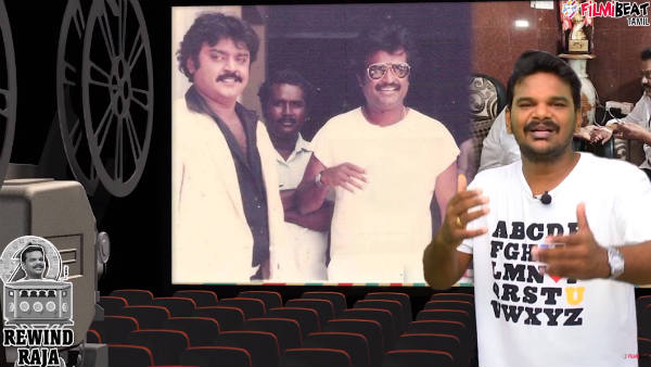 Rewind Raja: How Vijaykanth handled the Rajinikanth and Aachi Manorama clash!